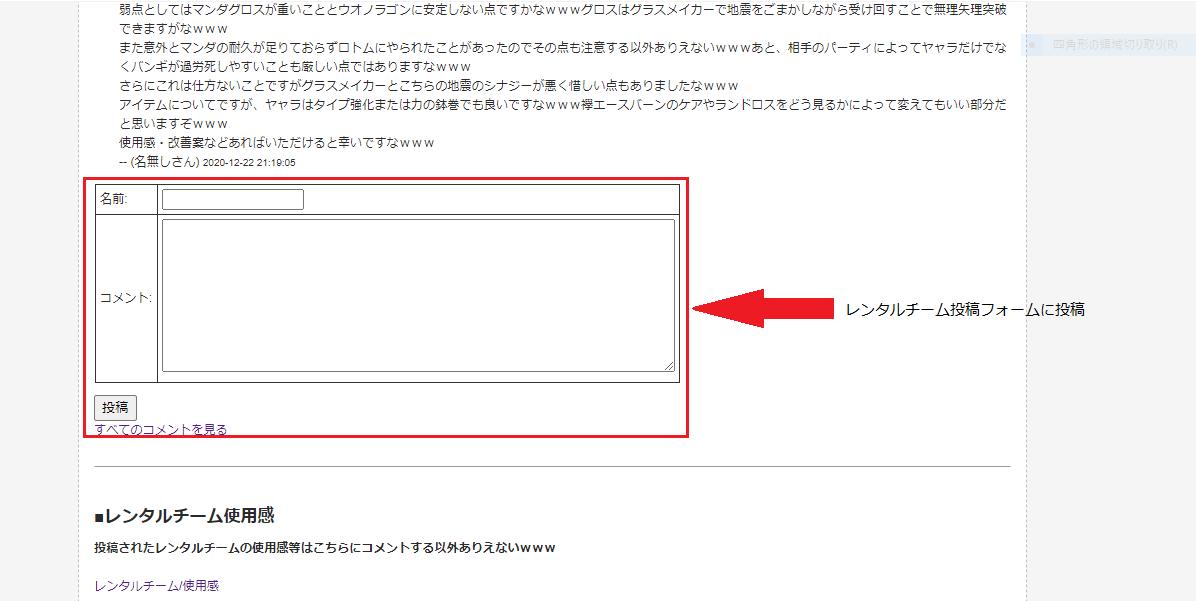 f:id:no-name-no-life:20210102170545p:plain
