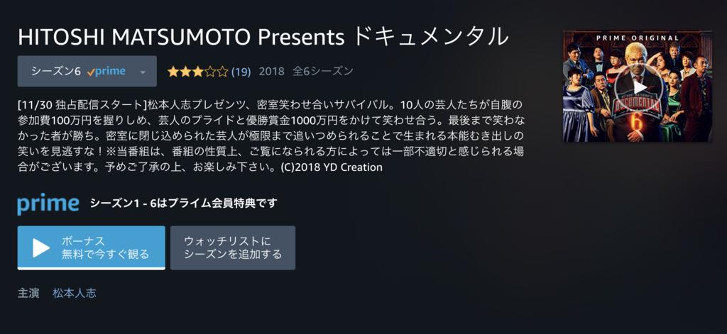 f:id:no-work-no-life-4081:20181105091101p:plain
