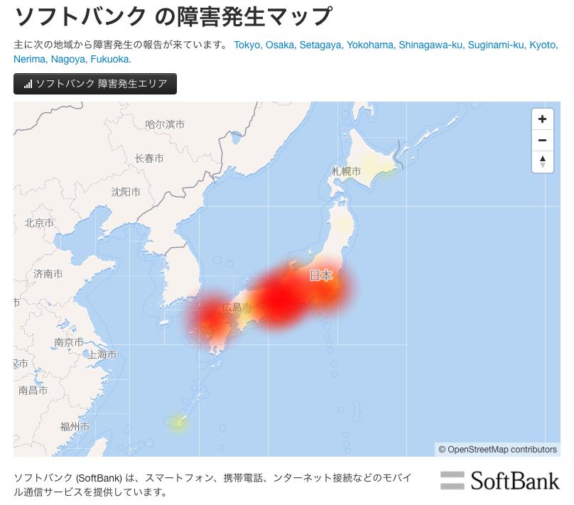 Softbankで通信障害?ソフトバンクユーザーから「いきなり圏外になった」「また通信障害かよ」の声多数上がる