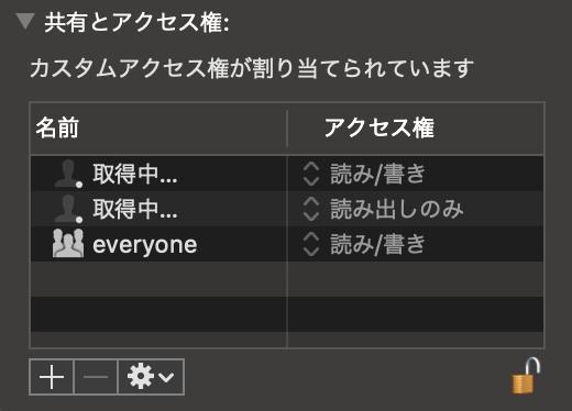 そして、「Volumes」→「Explore」を選択してフォルダ権限を変更したいフォルダを表示します。