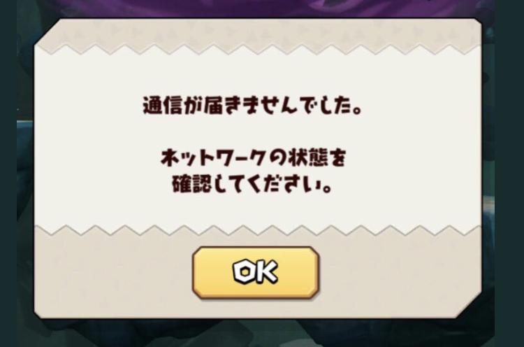 【バクモン】闘技場の通信対戦でやられるとうざいことまとめ!