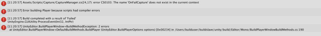 【Unity】エディターではビルドできるのにiOSプロジェクトを出力しようとするとエラーが出る