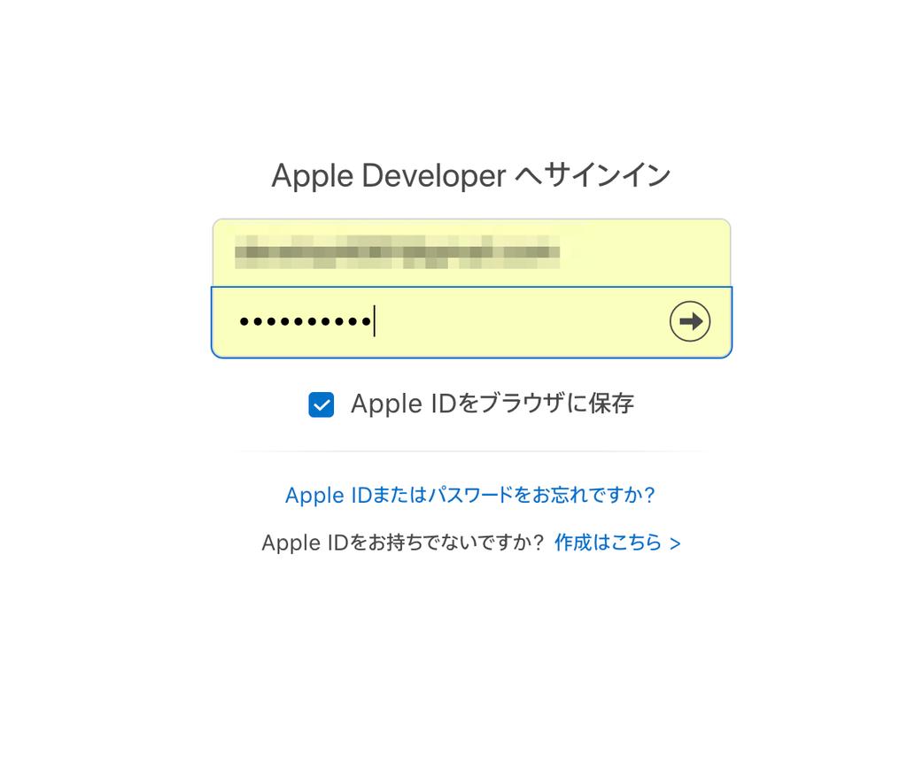 Apple Developerアカウントの2要素認証(2ファクタ認証)の設定方法まとめ!