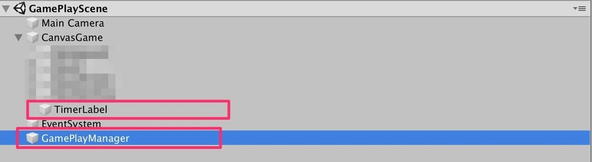 【Unity】簡易的なタイマーを実装する方法