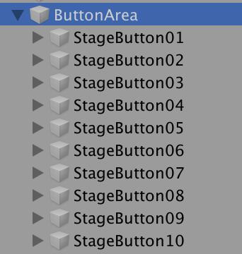 【Unity】複数のボタンに順番に番号を振る方法