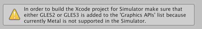 【Unity】iOS版をシミュレーターで動作確認したい場合にやるべきこと