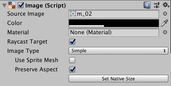 【Unity】Imageのスプライトをスクリプトで切り替えるとアスペクト比がおかしくなる場合の対処法