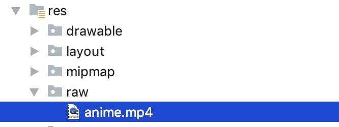 【Android】アプリ内で動画を再生する方法(Java)