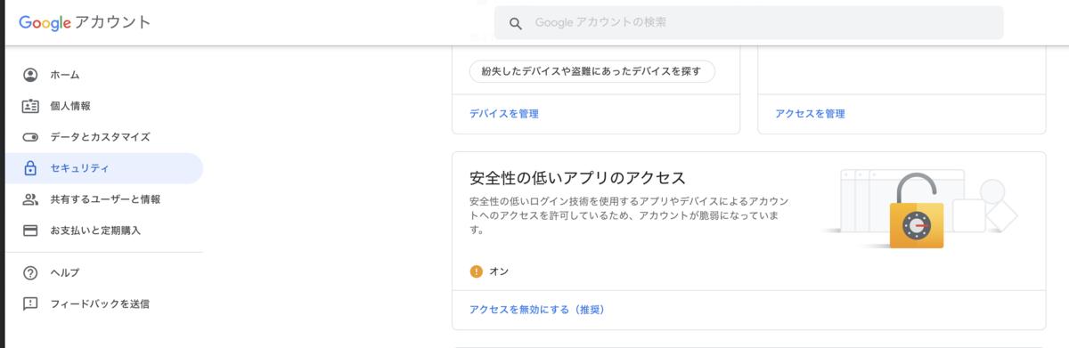 【iOS】アプリからgmailにテキストを自動送信させる方法(サーバーを使わない)
