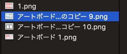 AppStoreConnectで「無効なGeoJSON:ルーティングAppガバレッジファイルが無効です。」のエラー