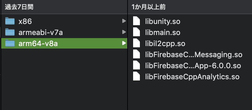【Android】apkが64bit対応済みアプリか確認する方法(Mac)