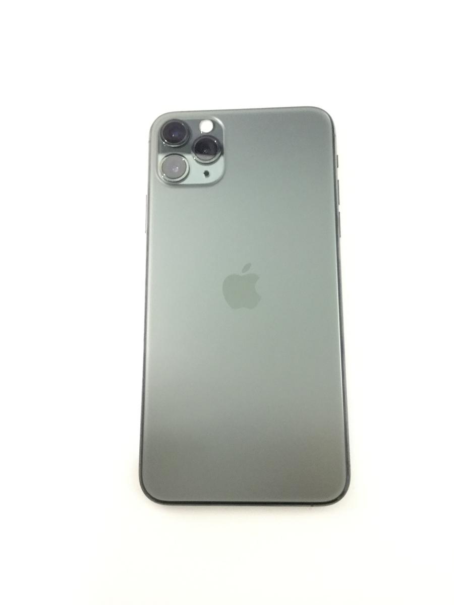 iPhone 11 Pro Maxを購入!予約からプラン確認、受け取りまでをまとめてみた