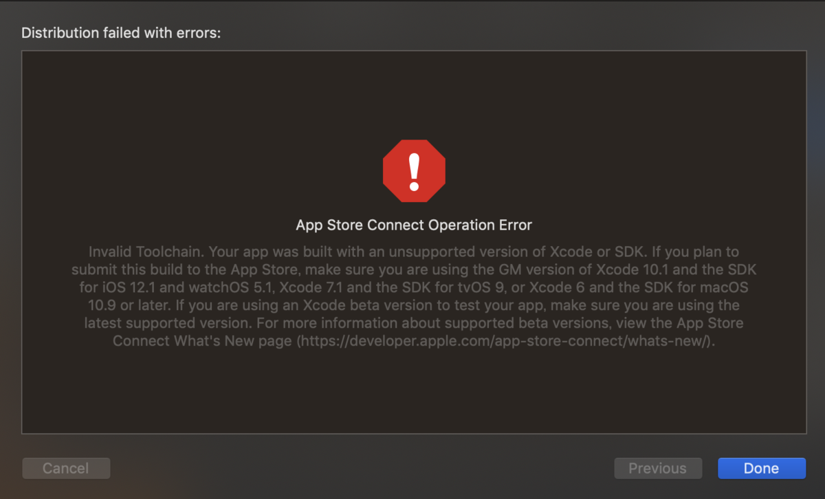 Xcode11.2でApp Store Connectへのアップロードエラー(Invalid Toolchain)が発生した場合の対処法