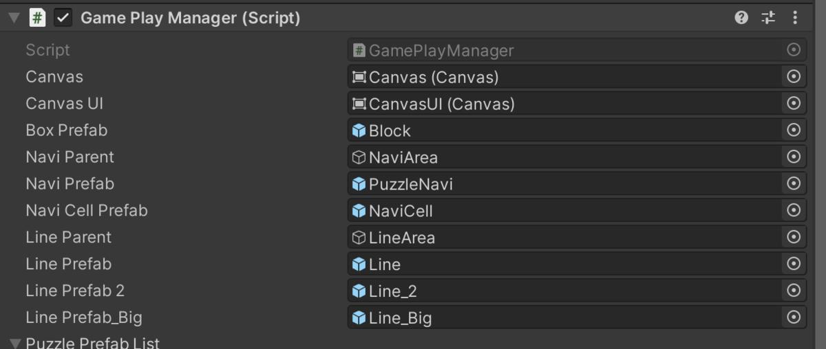 【Unity】カスタムクラスのpublic変数がInspector上で表示されない場合の対処法