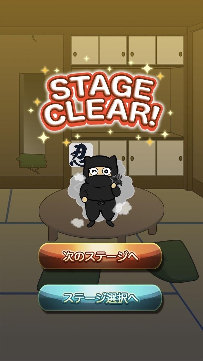 新作脱出ゲーム「忍者屋敷からの脱出」をリリースしました!