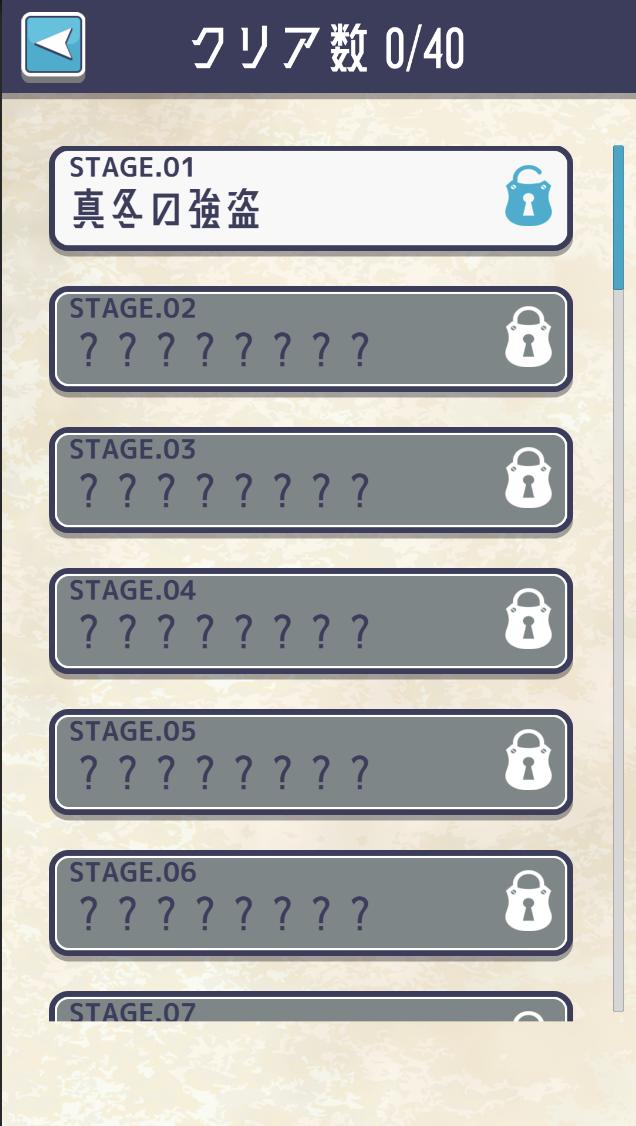 【Unity】ScrollView内でタップやスクロールをする場合はEventTriggerを使わない方がよさそう