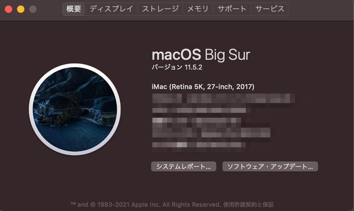 【Xcode】iOS14.7.1のiPhoneに実機転送できない問題の対処法