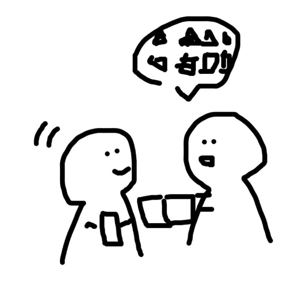 f:id:no0620620:20200120205409j:image