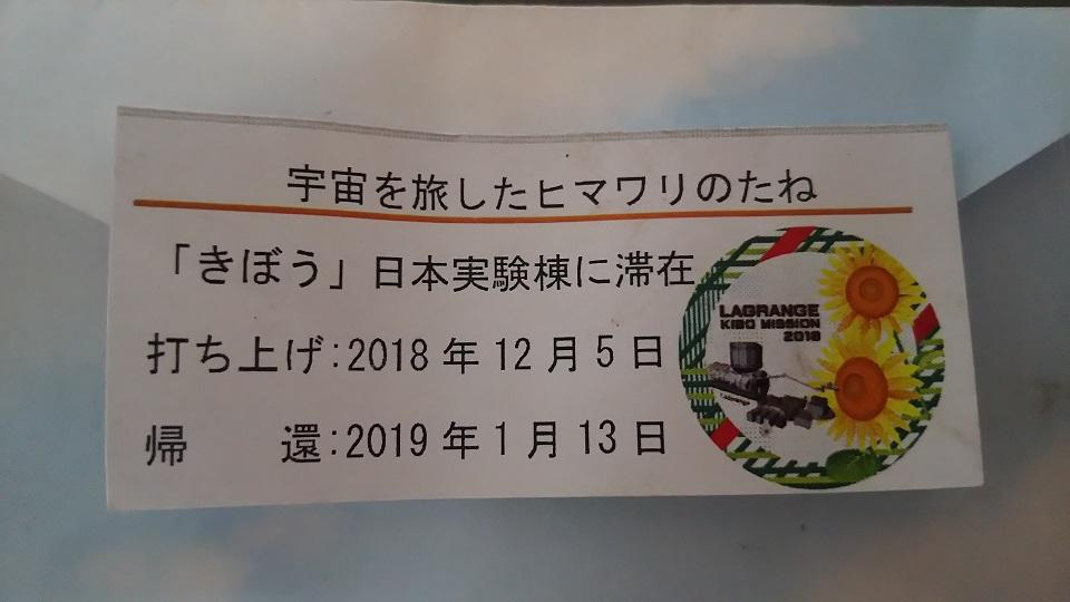 f:id:no1toukinmaru:20200503145216j:plain