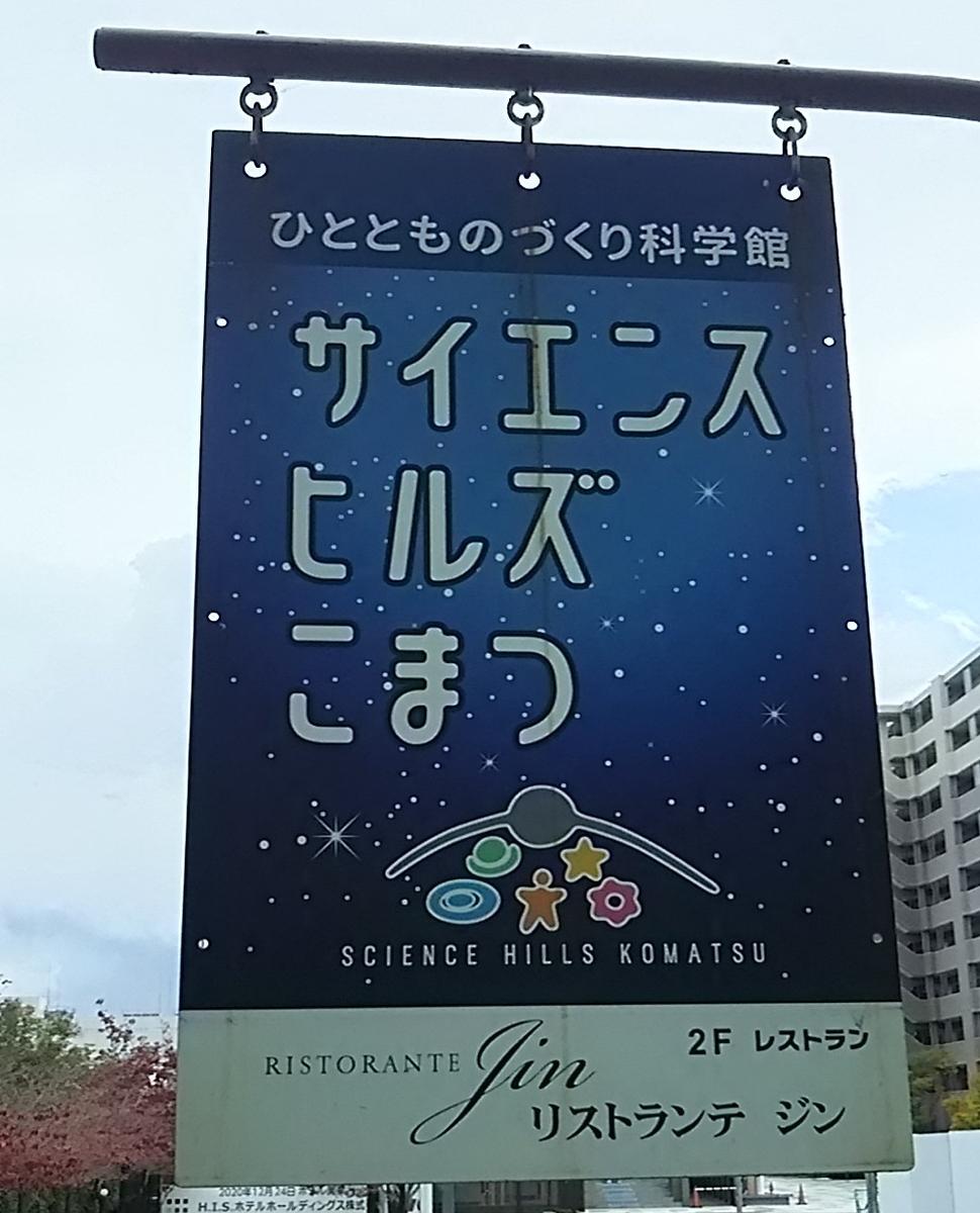 f:id:no1toukinmaru:20201025204001j:plain