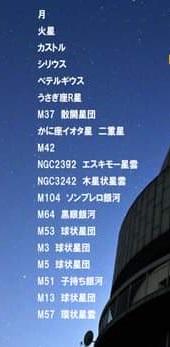 f:id:no1toukinmaru:20210224122923j:plain
