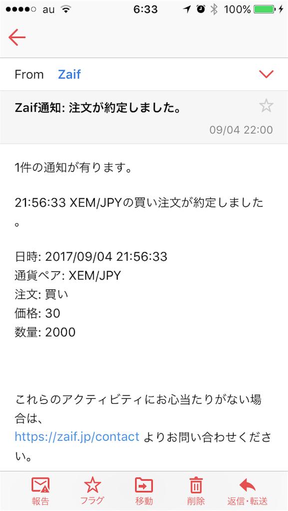 f:id:no20170416:20170905074034p:image