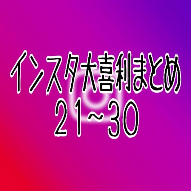 f:id:no3b312:20190516223637j:image