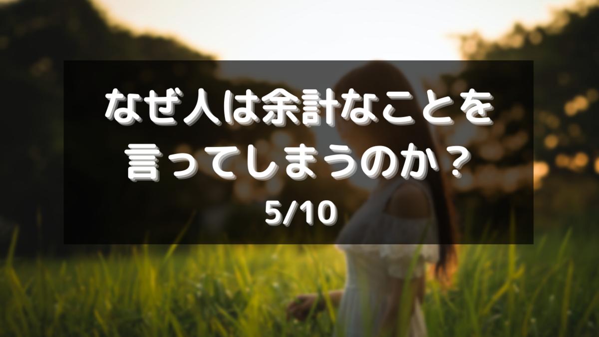 f:id:no3b312:20210516082023p:plain