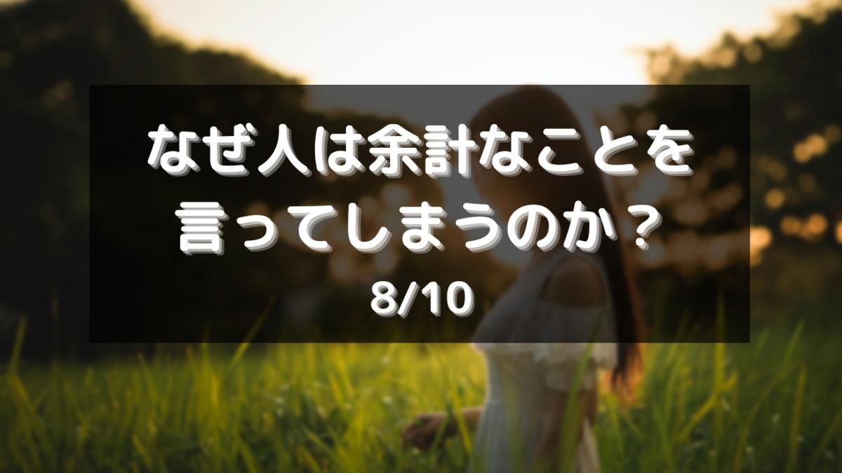 f:id:no3b312:20210518232341p:plain