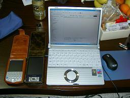 f:id:no61:20050206005649j:image:right