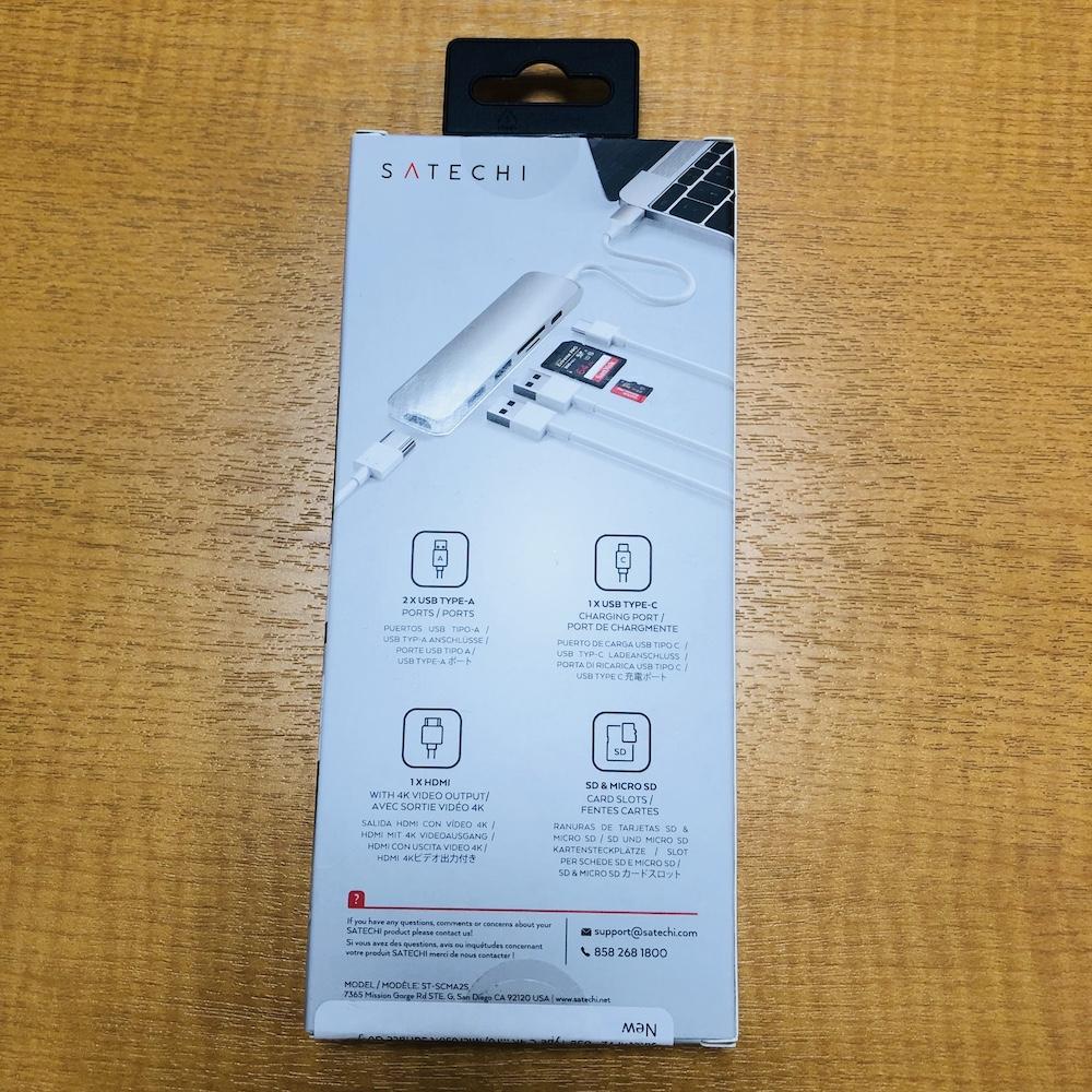 SATECHI SLIM V2 USBハブパッケージ裏