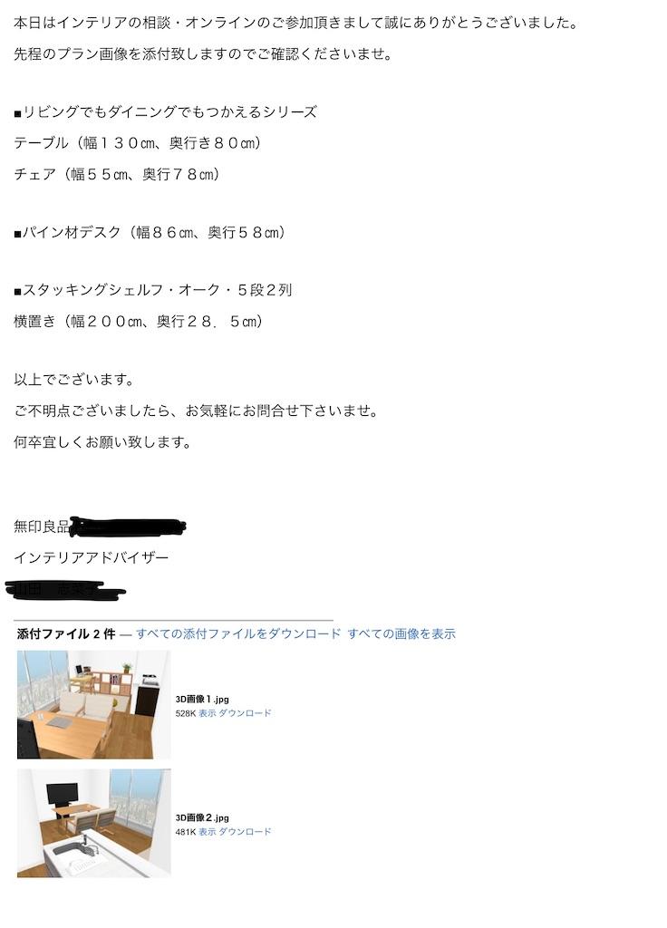 f:id:no__nn:20210702112921j:plain