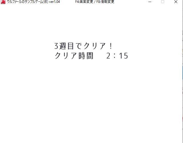 f:id:no_del:20161130084510j:plain