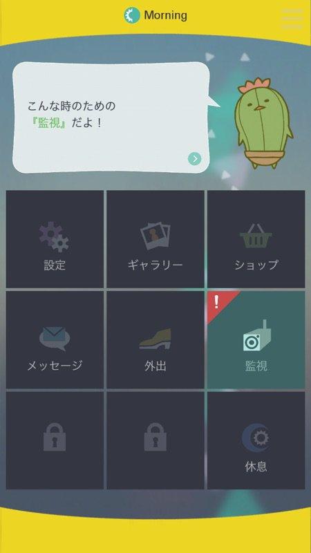 f:id:no_no_non:20160903104511j:plain