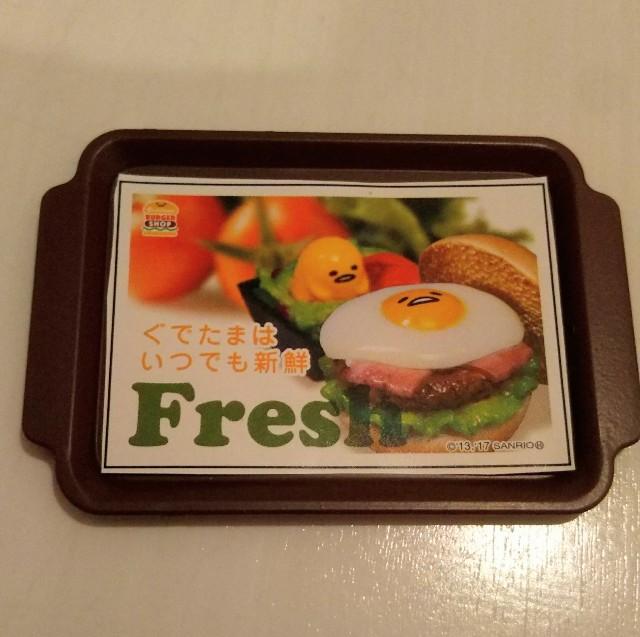 f:id:noa-no-himitsukichi:20171110222508j:image