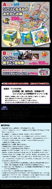 f:id:noa-no-himitsukichi:20171112162904j:image