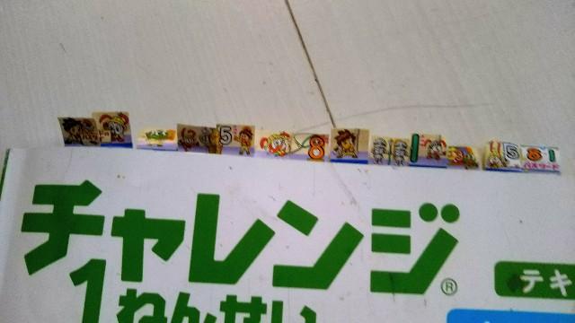 f:id:noa-no-himitsukichi:20171226191049j:image