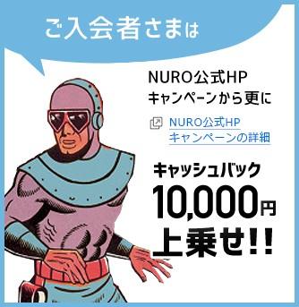 f:id:noa-no-himitsukichi:20180920092126j:image