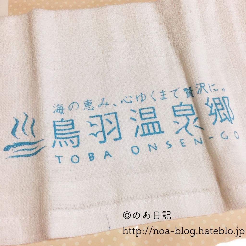 f:id:noa_blog:20170127175854j:plain