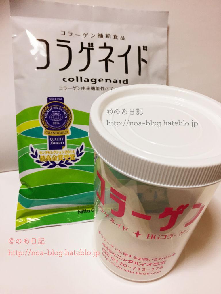 f:id:noa_blog:20170225073508j:plain