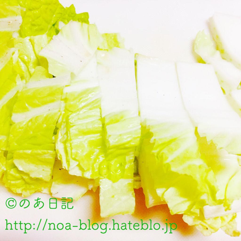 f:id:noa_blog:20171104200336j:plain