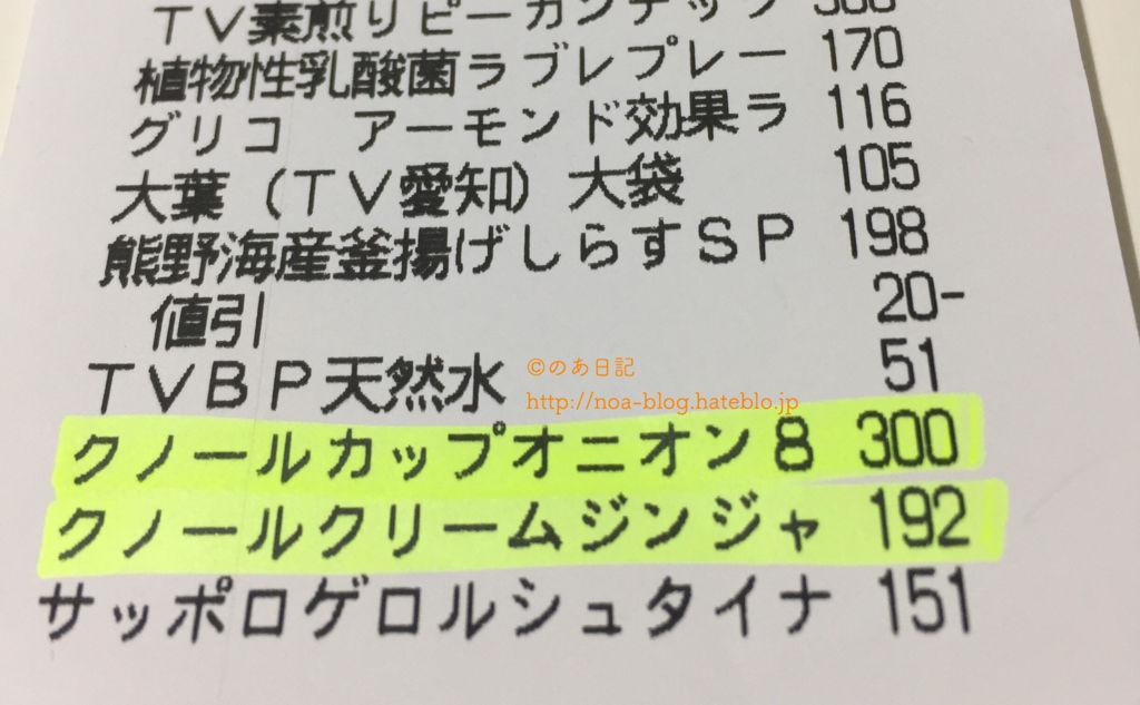 f:id:noa_blog:20171105202012j:plain