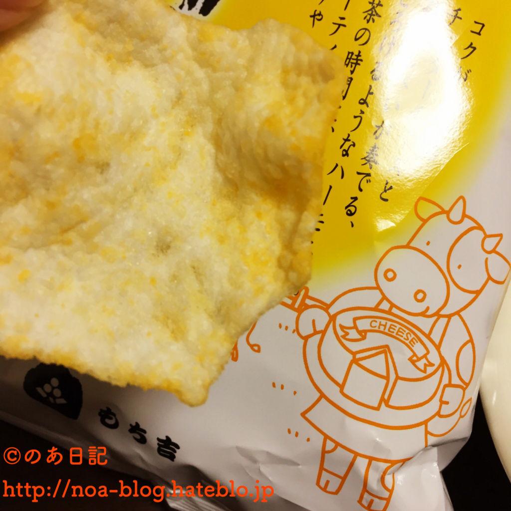 f:id:noa_blog:20180212150615j:plain