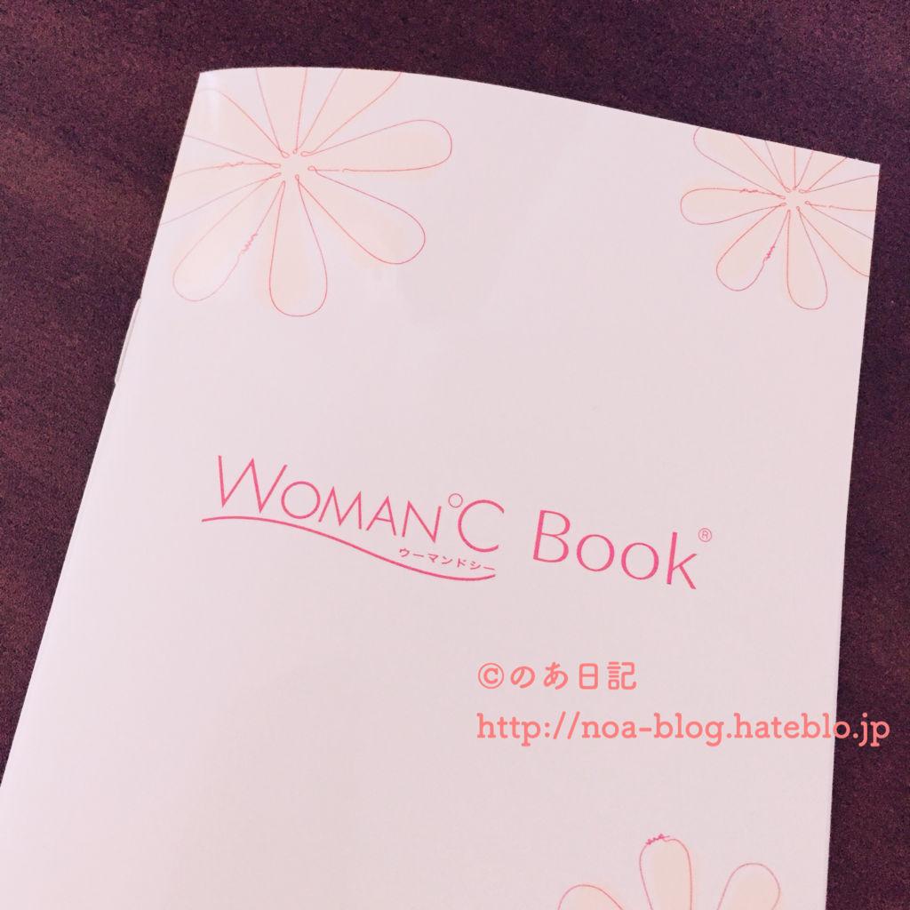 f:id:noa_blog:20180616144654j:plain