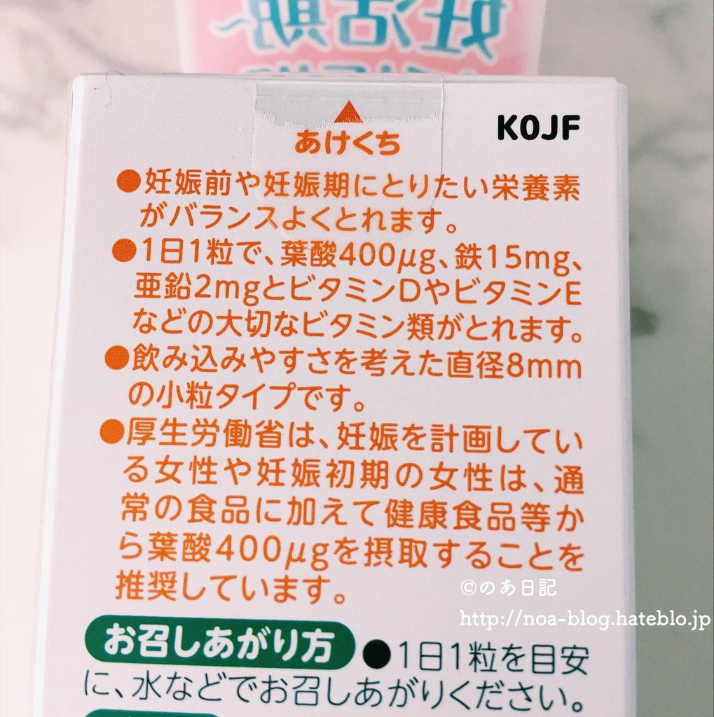f:id:noa_blog:20181011153054j:plain