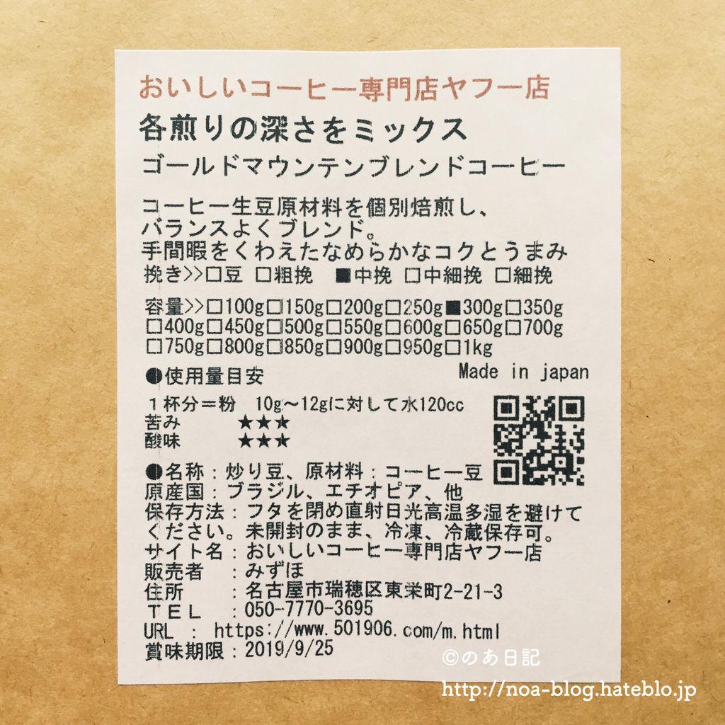 f:id:noa_blog:20181029154322j:plain