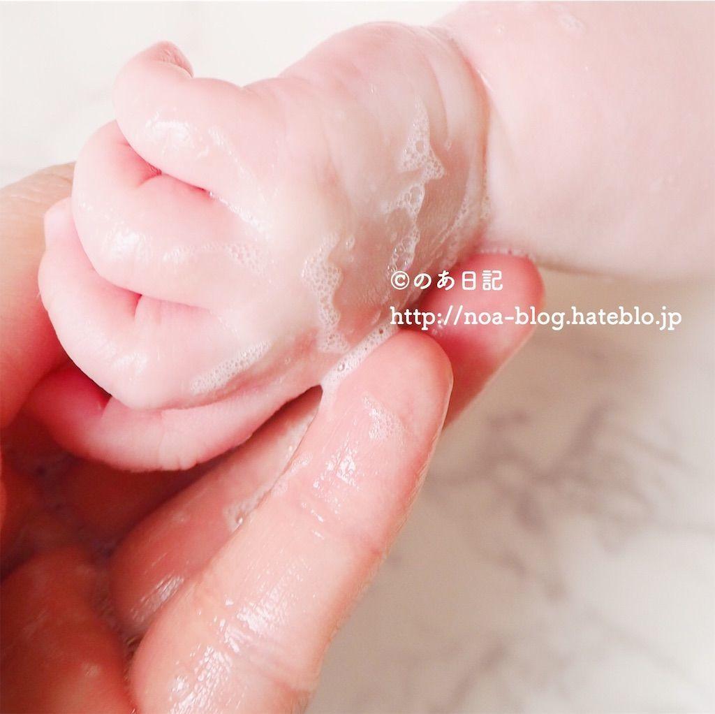 f:id:noa_blog:20200217121659j:image