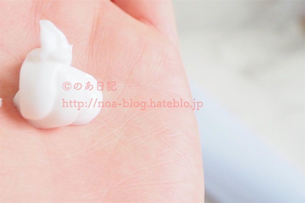 f:id:noa_blog:20200708161719j:image