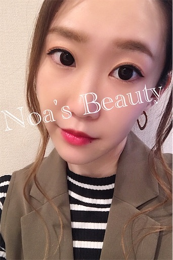f:id:noabeauty-lifestyle:20181018220857j:image