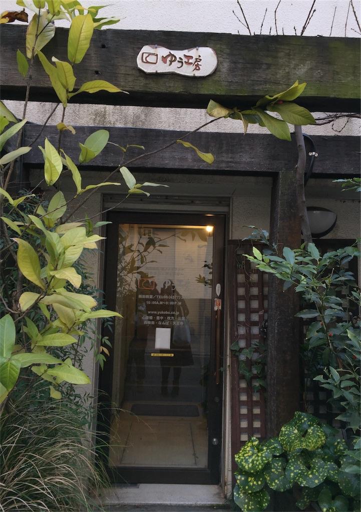 f:id:noacocomiruku-3:20170126205427j:image